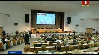 В Национальной библиотеке Беларуси открылся конгресс к 500-летию белорусского книгопечатания
