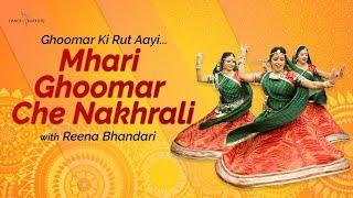 Mhari Ghoomar Che Nakhrali | Rajasthani Folk | Dance Choreography | Promo
