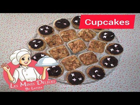 cupcakes-:-مادلين-سهلة-التحضر-بمقادير-بسيطة-و-متوفرة-وصفة-%100-ناجحة