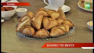 В Казани открылся первый национальный ресторан фаст-фуда - ТНВ