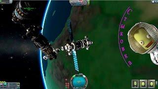 Kerbal Space Program - Стыковка - Самый простой способ - обучение / гайд / туториал