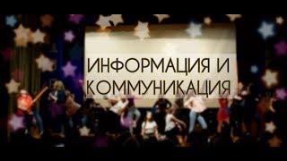 видео Дзен Первокурсника 2017