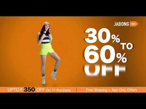 We are the most loved store for online shopping in India & best fashion app  in India. Jabong is a one stop fashion app for people who love to dress  chic ...