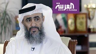 عضو في الأخوان المسلمين: الدوحة دعمت زعزعة استقرار الإمارات