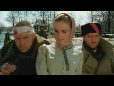 Ляпис Трубецкой - Яблони