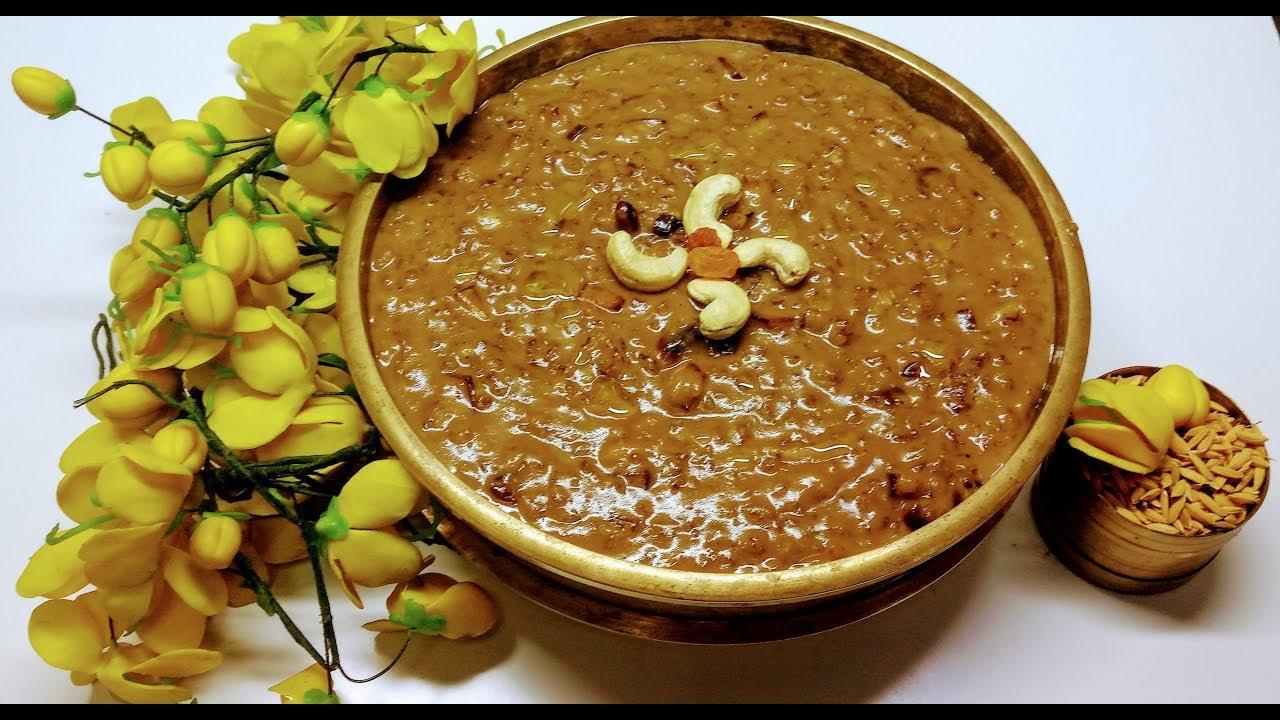 Rice Payasam Recipe | vishu sadya recipes | Traditional ...