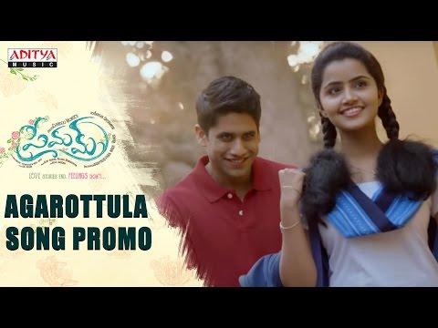 Agarottula Song Promo || Naga Chaitanya, Sruthi Hassan || Gopi Sunder, Rajesh Murugesan
