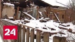 Исторический Боровск под угрозой: экономия против культуры - Россия 24