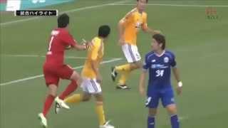 モンテディオ山形対ベガルタ仙台 1-1 ゴールハイライト 2015年9月26日.