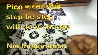 पिको करना सीखे  step be step with foot change