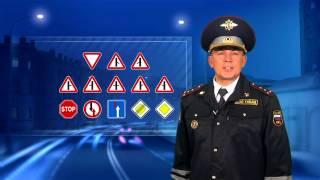 видео Сигналы светофора и регулировщика. Глава 6