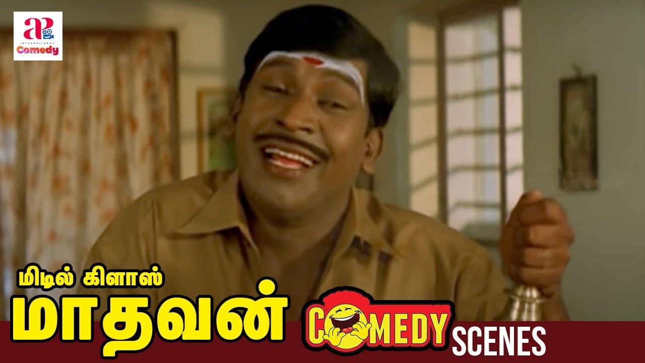 Download Middle Class Madhavan Tamil Movie Scenes   Vadivelu Comedy Scene   Prabhu   Delhi Ganesh