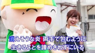 ノンフィクション 平井 堅 カラオケガイドあり thumbnail