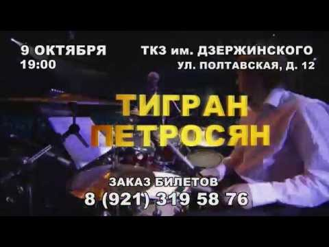 Смотреть Кривое зеркало. 2006-2015 онлайн - eTVnet