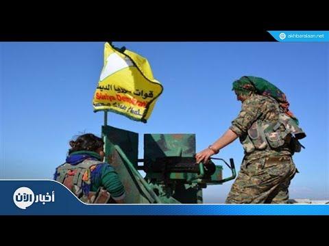 اعتقال 900 مقاتل أجنبي من داعش بدير الزور  - 19:55-2018 / 10 / 12