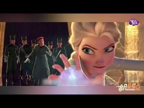 影史首個!迪士尼電影年票房破100億美元