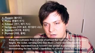 시사 독해 통해서 배우는 고급 영어 어휘! 4편 (주제: 스페이스 엑스의 로켓 발사!)