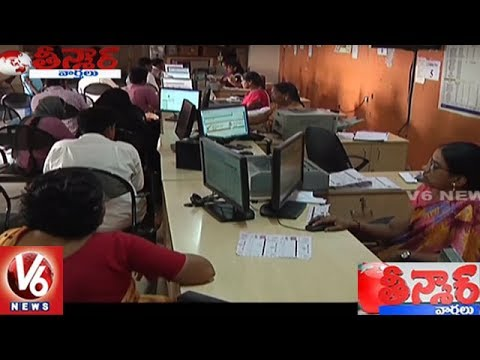Central Information Commission Directs Govt To Disclose Data Of Corrupted Officers | Teenmaar News