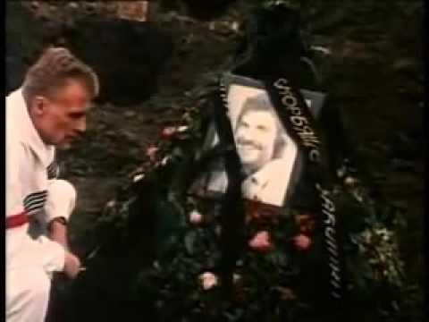 Осетин Борис Кантемиров в роли Казбека. Фанат 1989г.