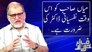 Harf E Raaz With Orya Maqbool Jaan | 15 May 2018 | Neo News