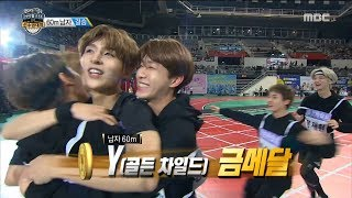 [HOT]  Win a gold medal in men's athletics, 아이돌스타 육상 선수권대회 20180926