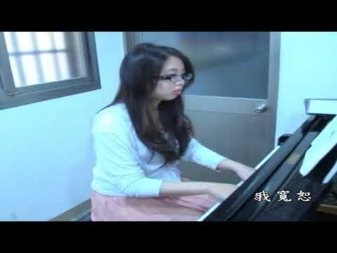 是祂 演奏版 曲:林福裕 - YouTube