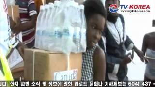 20110113 14편집 뉴스 아이티 지진참사 1년, …