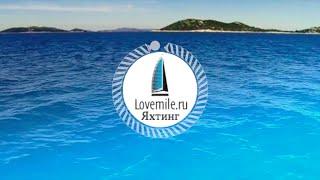 Яхтинг - это спорт,  Яхтинг - это путешествие! Аренда яхт с lovemile.ru