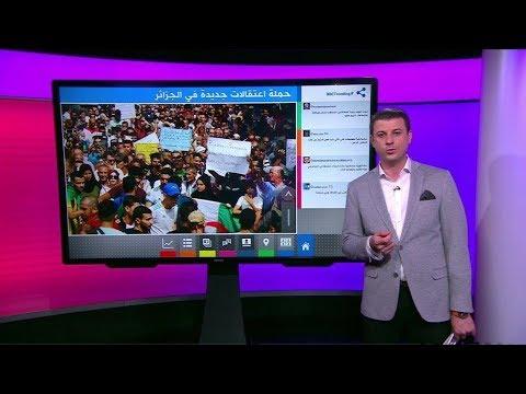 مظاهرات في الجزائر رغم اعتقال ناشطين بارزين في الحراك السلمي  - 18:54-2019 / 9 / 20