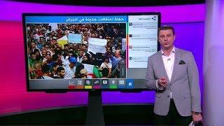 مظاهرات في الجزائر رغم اعتقال ناشطين بارزين في الحراك السلمي