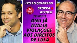 Baixar Leo ao quadrado: ONU já investiga violações contra Lula