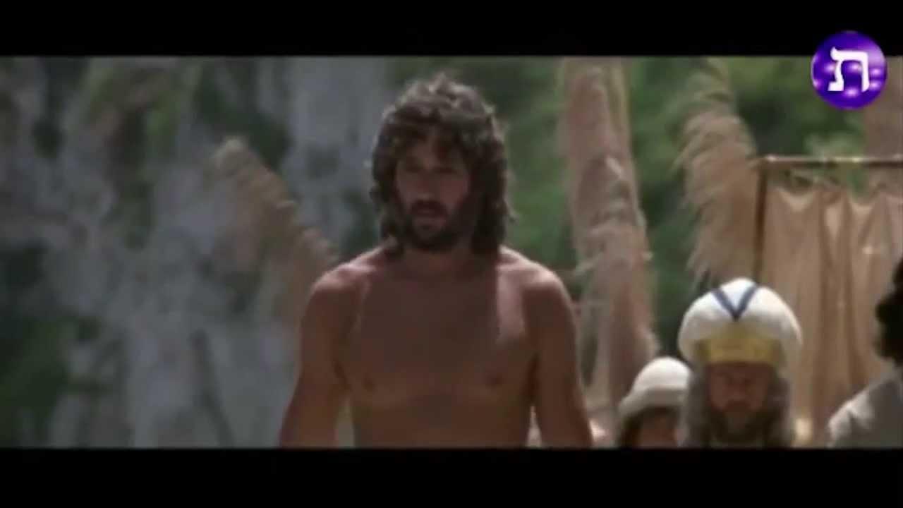 Desnudo aguas termales arca