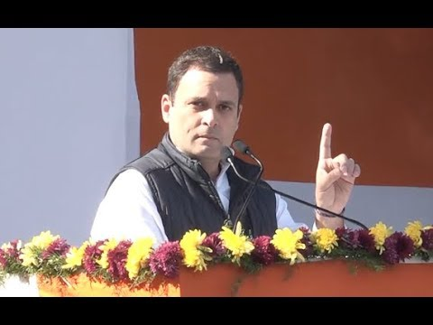 FULL SPEECH : Rahul Gandhi FIRST Speech As Congress New President..Sonia Gandhi..Narendra Modi