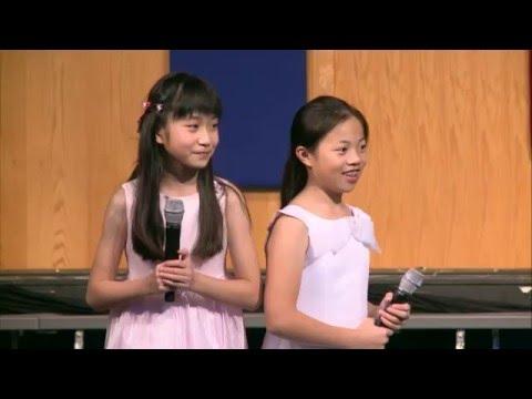 4th & 5th Grade Talent Show 03042016