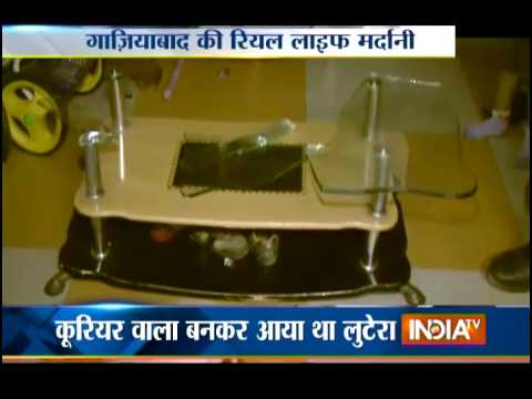 Brave Housewife Thwarts Robbery Attempt in Ghaziabad - India TV