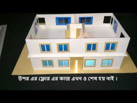 3D House Plan 2016 - Civil Engineering Project - YouTube