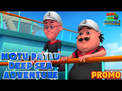 Motu Patlu - Samundar me Hulchal - Deep Sea Adventure | Promo | WowKidz Movies thumbnail