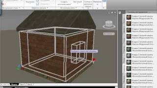 """Видео урок AutoCAD 2010 """"3D render"""""""