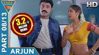 Arjun (Vijayendra Varma) Movie Part 08/13 || Balakrishna, Laya, Ankitha || Eagle Hindi Movies