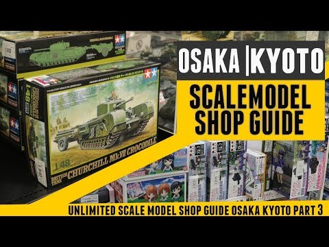 Scale Model Shop Guide Osaka - Kyoto - Nakano Broadway - プラモ