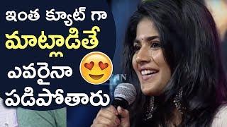 Actress Megha Akash Cute Speech @ Lie Movie Pre-Release Event | TFPC