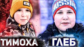 КТО ПОБЕДИТ ПОЛУЧИТ СЕКРЕТНЫЙ ПРИЗ!!! // ТИМОХА vs ГЛЕБ // ФУТБОЛЬНЫЫЙ ЧЕЛЛЕНДЖ