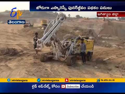 SRSP Renovation Works | Attains Speed in Jagitial | CM KCR to Review Tomorrow