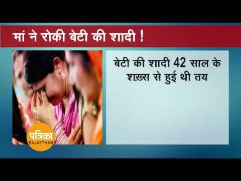 Child Marriage in Bihar