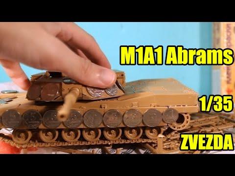 видео: Сборка модели танка m1a1 abrams 1/35 zvezda