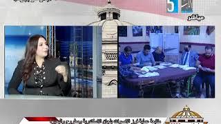 الاعلامى / محمد التماوى و اسكندرية مباشر مع الصحفية / أميرة فتحى - جريدة الوفد 25-10-2020