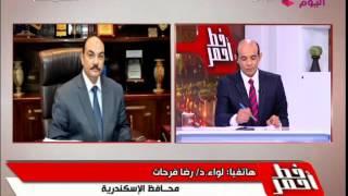 فيديو.. محافظ الإسكندرية يعلن استعدادات المحافظة لاستقبال أعياد الميلاد