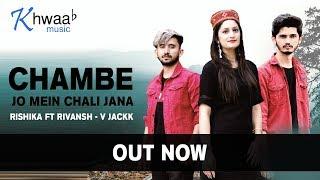 Chambe Jo Main Chali Jana - V Jackk (feat. Rishika & Rivansh) - Deepak Chauhan _ Rahil Sangral