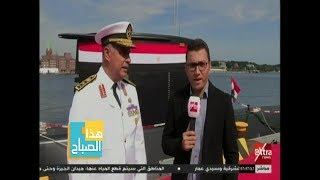 قائد القوات البحرية: انضمام الغواصة إس 42 يأتي في إطار منظومة تطوير التسليح للقوات المسلحة