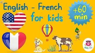 English French for children | Anglais français pour les enfants